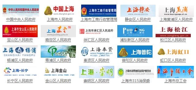 徽商风云-上海政府网友情链接