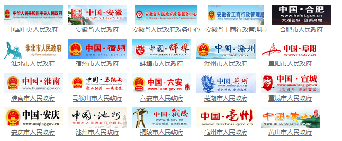 yabo亚博体育app官方下载风云-安徽政府网友情链接